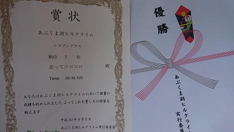 s_DSC_0101.jpg