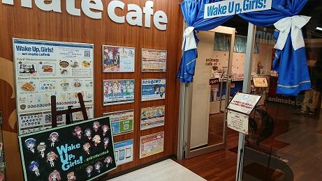 アニメイト カフェ 仙台